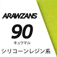 ARAWZANS 90.jpg