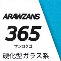 2017920154745.jpg